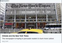華爾街日報狂懟紐約時報:偽君子