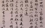 中書協名家書法手札欣賞:不為創新作醜書時,都能寫一手好書法