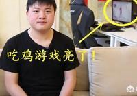 UZI被人民日報正名,網友喊話王思聰別慫,視頻卻因一個畫面被刪除,如何評價此事?