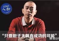 """中國玩家太""""剛""""了!被封號後怒砸2000萬做遊戲,最後反掙500億身家?"""
