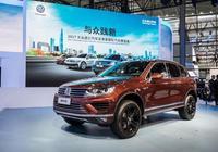 途銳兩款新車型發佈 施銳德:經銷商網絡令人滿意