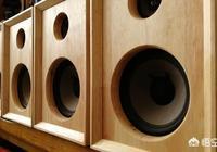 想製作一套音箱,有什麼便宜的材料可以推薦一下?