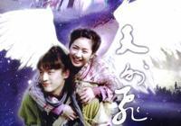 11年前的這部古裝神話劇演員顏值爆表,細數10位俊男美女生存現狀 他娶的日本老婆最漂亮