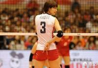 怎麼評價被王一梅砸暈的日本排球女神?