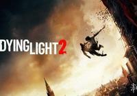 《消逝的光芒2》支持中文!可對部分內容選擇性和諧