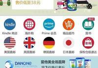 """亞馬遜敗走中國? 全球首富""""輸給""""馬雲、劉強東, 人事調整已經開始"""