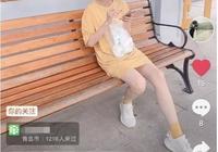 DNF玩家遊樂場偶遇旭旭寶寶,看到韓茜茜的身材,網友調侃:我酸了,你怎麼看?
