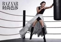 姚晨挑戰拳擊主題封面大片,深V和馬甲線引人矚目