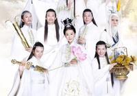 鄭愷《修仙記之何仙姑傳》飾演韓湘子,俊朗不凡驚豔亮相