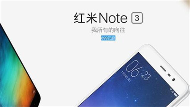 紅米Note3:可能是最經典的一款紅米手機!