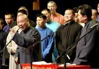 岳雲鵬:我除了不姓郭,我就是郭德綱的兒子!