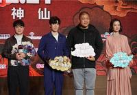 肖央新電影《天氣預爆》在京舉辦發佈會