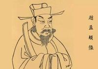 趙孟頫專欄:53歲行書《周易繫辭》,人書俱老!