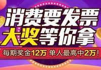 棗莊籍選手楊斌奪得全運會75公斤級摔跤冠軍