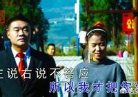 怎麼成為雲南山歌歌手?