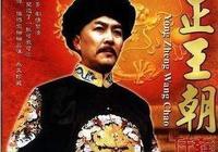 雍正王朝八大山莊被圍事件,康熙帝為什麼一口氣封了四個親王?