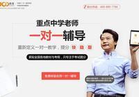 """歡聚時代 2017 Q1:淨收入暴漲,但100教育已""""微不足道"""""""