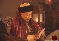 康熙離世前究竟留下多少遺詔,他心中繼承人選究竟是不是雍正