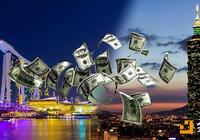 臺灣央行表示將對比特幣進行嚴格監管 新加坡亦會對其保持警惕