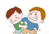 孩子經常在班裡被同學欺負,班主任束手無策,對方家長放任不管,您會怎麼辦?