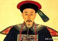 乾隆剛死,和珅就被嘉慶判死刑,並非是他貪汙太多,而是另有深意