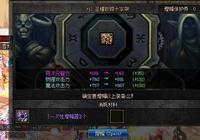 """DNF莽夫型玩家分解了一把鍛7蒼穹武器,網友:""""肝""""敗嚇瘋!"""