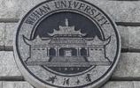 武漢大學景色