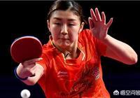 乒聯總決賽女單1/4決賽,陳夢PK王曼昱,你看好誰能晉級下一輪比賽?為什麼?