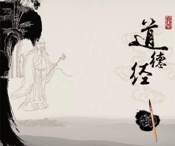 僅八句話,道破中國哲學精髓,說透人生大智慧!