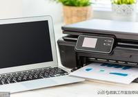 「收藏」如何設置打印機IP地址?總共分三步
