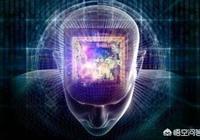 人一旦死去,你就什麼都不知道了,能否認為其實世界是你大腦給你虛構出來的呢?