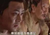 靖康之恥後南宋如何報復?聯合蒙古滅金,700萬金人只剩10萬