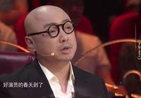 上海戲劇學院的崛起