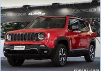 Jeep新SUV實拍,能越野,油耗比日系車低,想不排隊加油買它