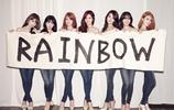 明星圖集:Rainbow 那殘留記憶中的美