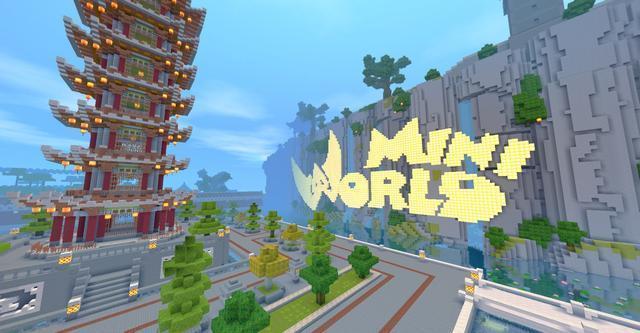 迷你世界:遊戲中存在著5種商人,只有1%玩家全都見過!你呢?