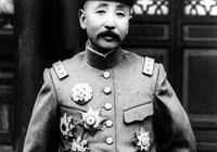 """張作霖:三大軍閥之一的""""東北王"""",為什麼沒有遭到人們唾罵?"""