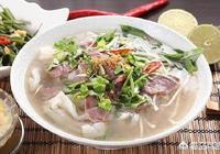 越南當地有什麼特色小吃,喝什麼茶?