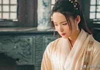 新倚天屠龍記:楊不悔扮演者是誰 配給殷梨亭可惜了