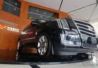 凱迪拉克總統一號:200萬的豪車竟然只有4座?內飾低調奢華