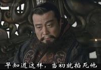 袁紹的七大虎將,曾在三國稱霸一方