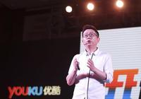 互聯網刮反腐風:阿里文娛掌門楊偉東被調查、美團查處89人