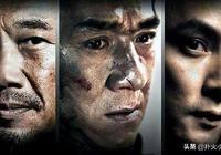 《新宿事件》一部熱血香港黑幫電影,解讀日本華人社會的真實生活