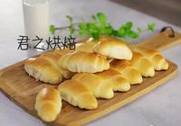 軟式牛奶小麵包