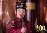 此人差點成為唐朝太子,死後先被皇帝追封,還以太子首級祭祀之,後又被開棺戮屍