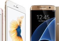 三星S7 edge和iphone 6s 32g哪款性价比高呢?