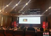 第二十六屆北京大學生電影節召開學術論壇