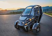 老人通勤車變身時髦出行? Arcimoto推出三輪電動車 定位城市通勤