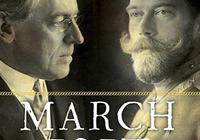 十月革命百年:1917年的春天究竟發生了什麼?