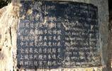 風景圖集:安徽省馬鞍山市怪坡景區美圖